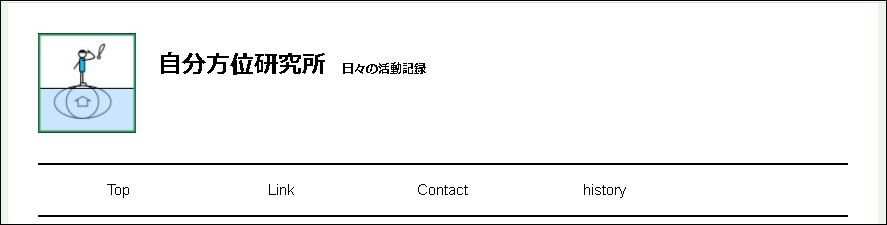 f:id:k-emu:20210213151239j:plain