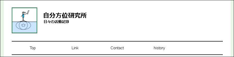 f:id:k-emu:20210213151310j:plain