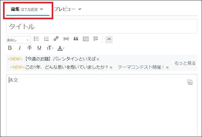 f:id:k-emu:20210214184626j:plain