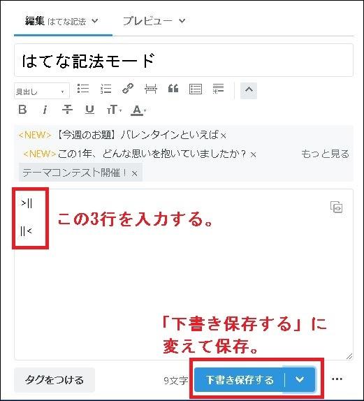 f:id:k-emu:20210214221735j:plain