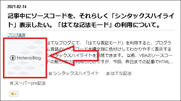 f:id:k-emu:20210216191300j:plain