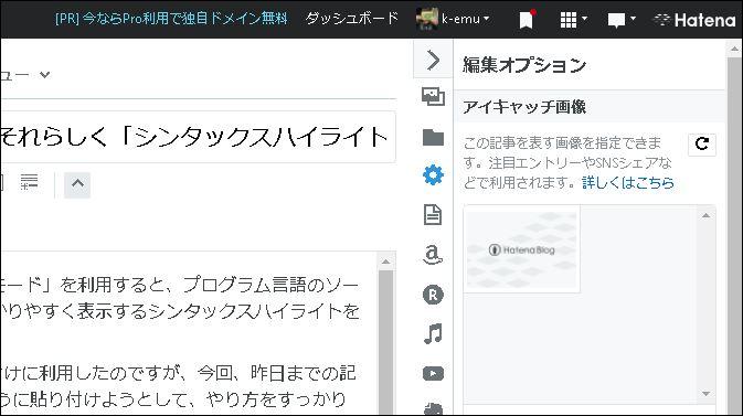 f:id:k-emu:20210216204256j:plain