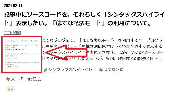 f:id:k-emu:20210216211752j:plain