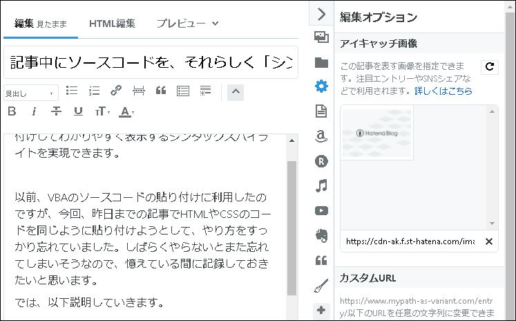 f:id:k-emu:20210216213448j:plain