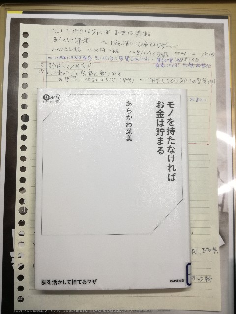 f:id:k-emu:20210218222617j:image