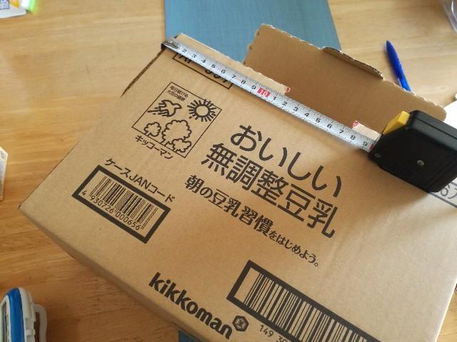 f:id:k-emu:20210222095504j:image