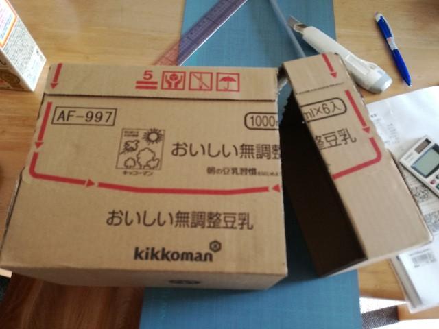 f:id:k-emu:20210222095625j:image