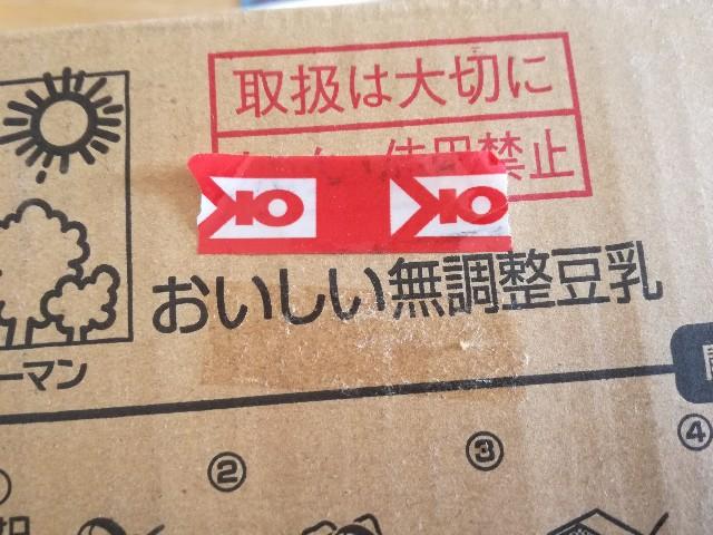 f:id:k-emu:20210222095706j:image