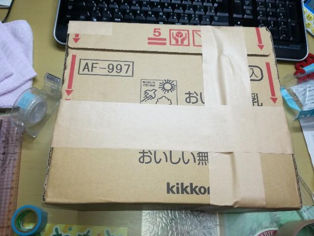 f:id:k-emu:20210222100241j:image