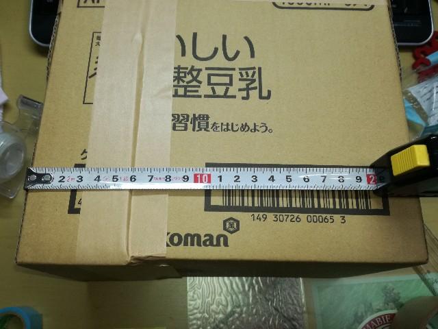 f:id:k-emu:20210222100251j:image