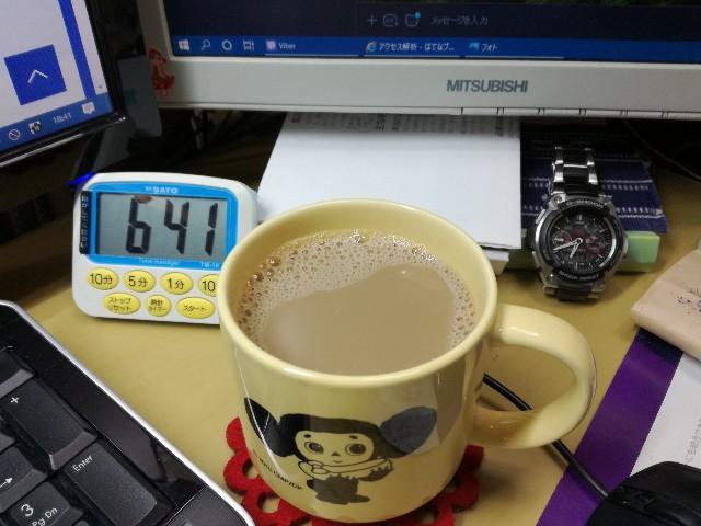 f:id:k-emu:20210224081127j:image