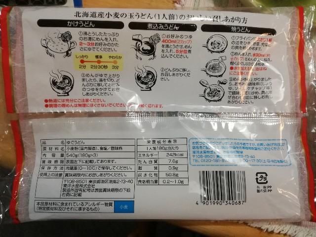 f:id:k-emu:20210227212959j:image