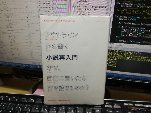 f:id:k-emu:20210318220257j:image