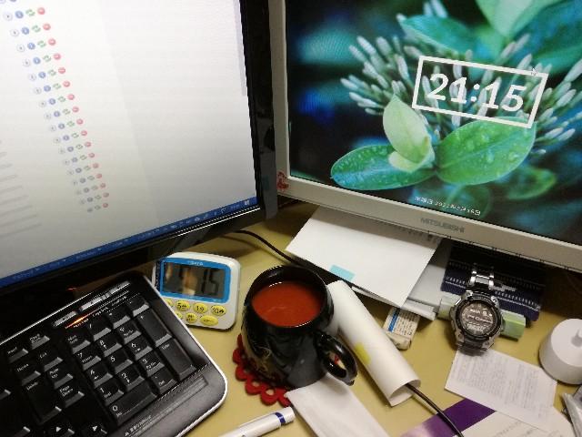 f:id:k-emu:20210319204340j:image