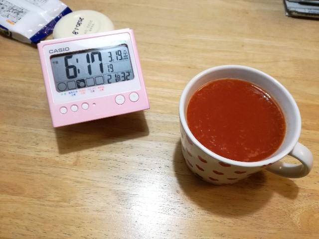 f:id:k-emu:20210320215645j:image