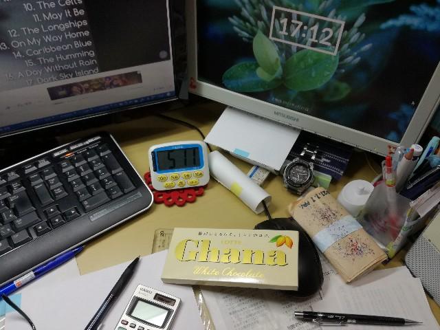 f:id:k-emu:20210321094515j:image