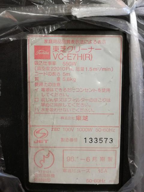 f:id:k-emu:20210323223800j:image