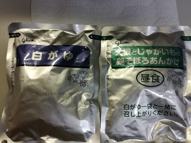 f:id:k-emu:20210328085519j:image