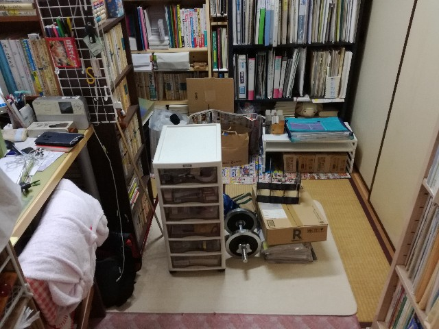 f:id:k-emu:20210329190615j:image