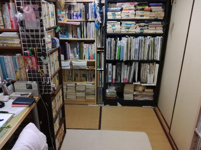 f:id:k-emu:20210329191253j:image