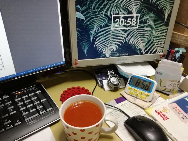f:id:k-emu:20210408213656j:image