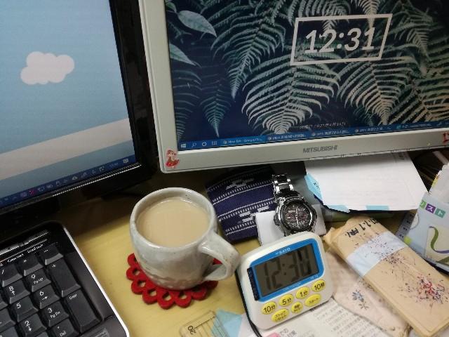 f:id:k-emu:20210414113855j:image