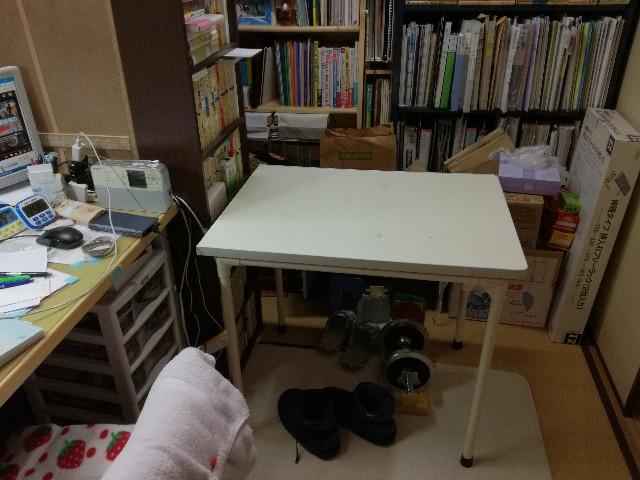 f:id:k-emu:20210414230206j:image