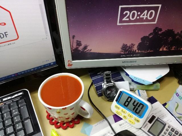 f:id:k-emu:20210419223327j:image