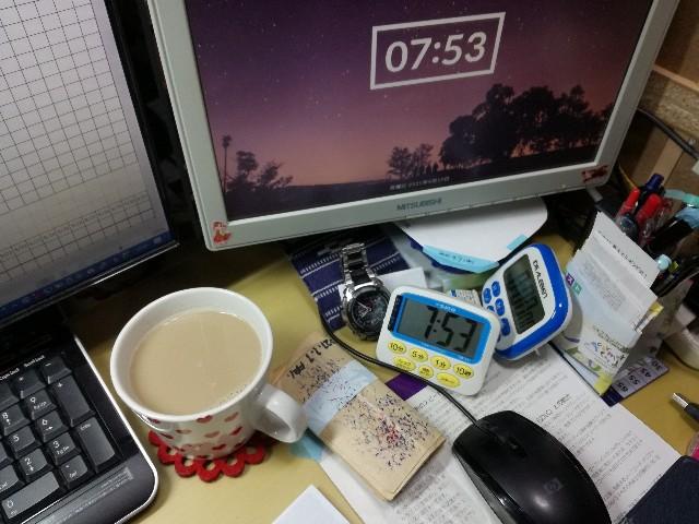 f:id:k-emu:20210420222416j:image