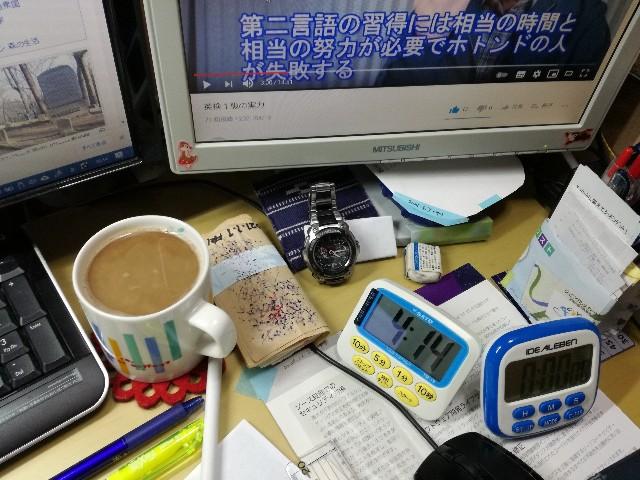 f:id:k-emu:20210420222629j:image