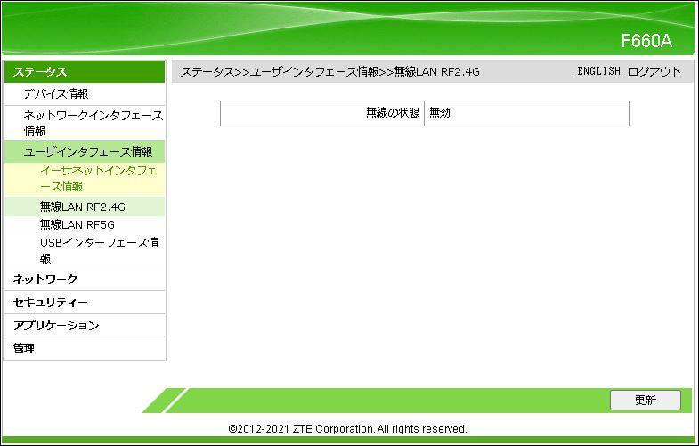 f:id:k-emu:20210423232903j:plain