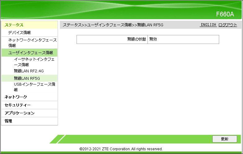 f:id:k-emu:20210423232918j:plain
