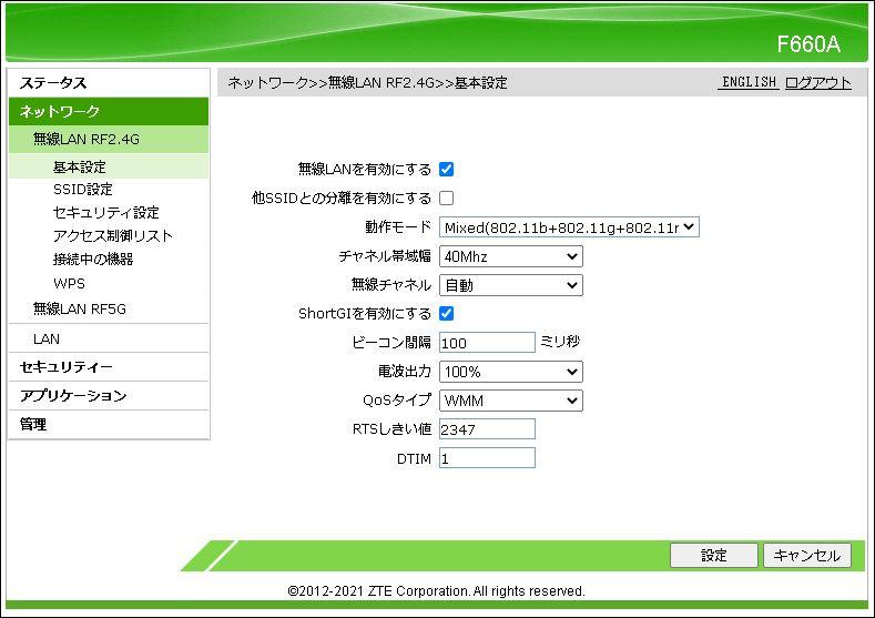 f:id:k-emu:20210423232949j:plain