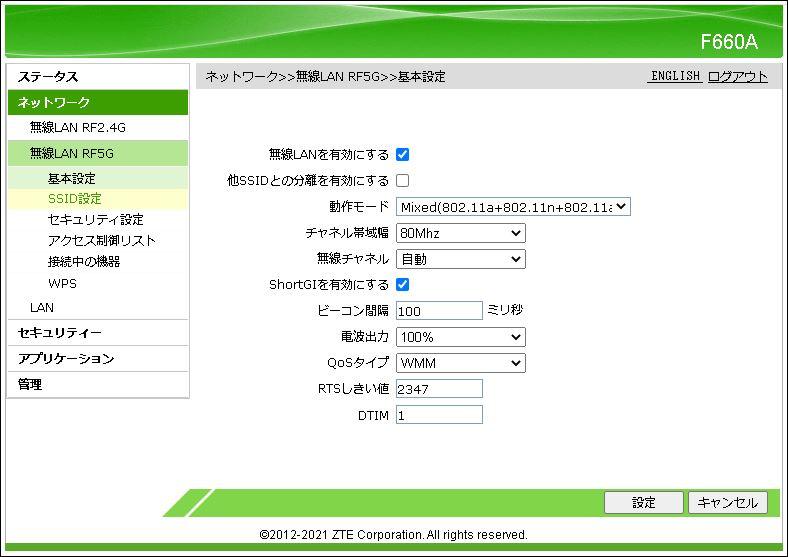 f:id:k-emu:20210423233002j:plain