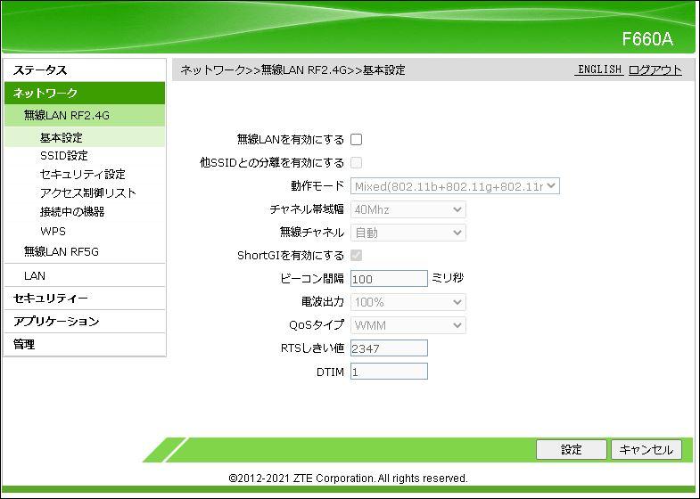 f:id:k-emu:20210423233053j:plain