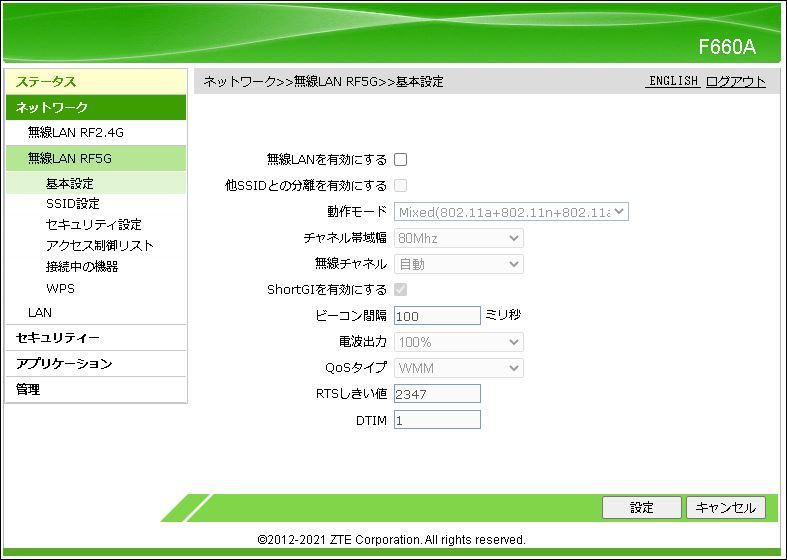 f:id:k-emu:20210423233121j:plain