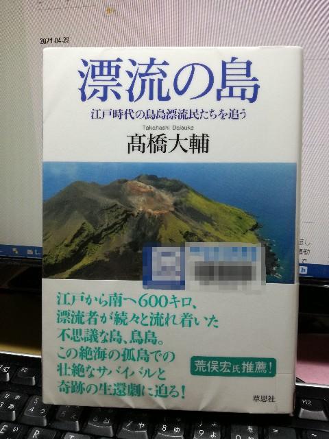 f:id:k-emu:20210501115253j:image