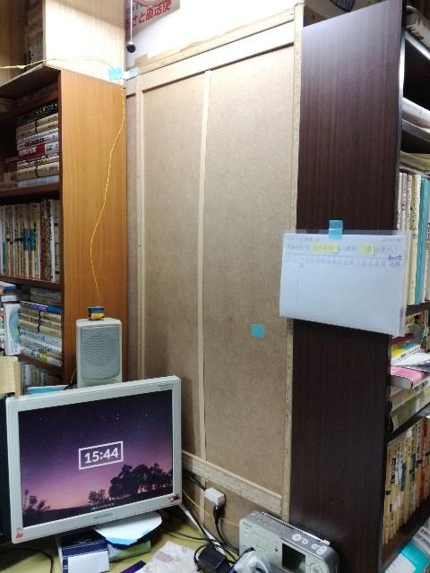 f:id:k-emu:20210501215357j:image