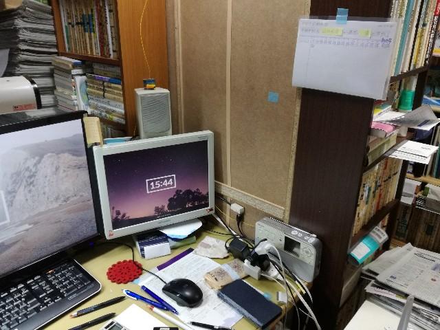f:id:k-emu:20210501215414j:image