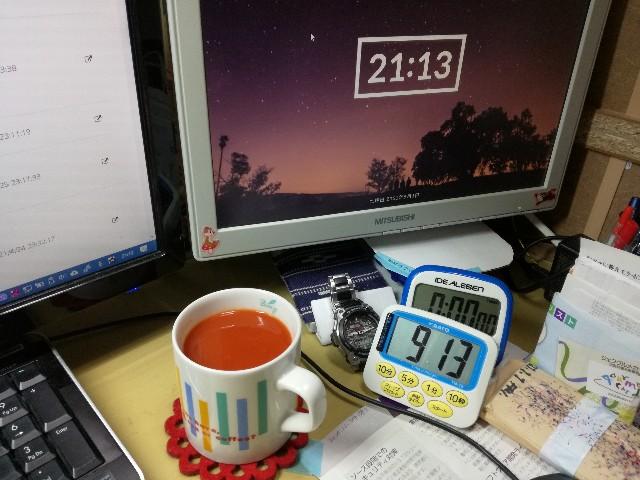 f:id:k-emu:20210501220527j:image