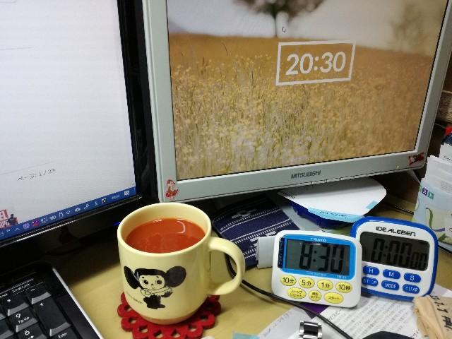 f:id:k-emu:20210501221124j:image