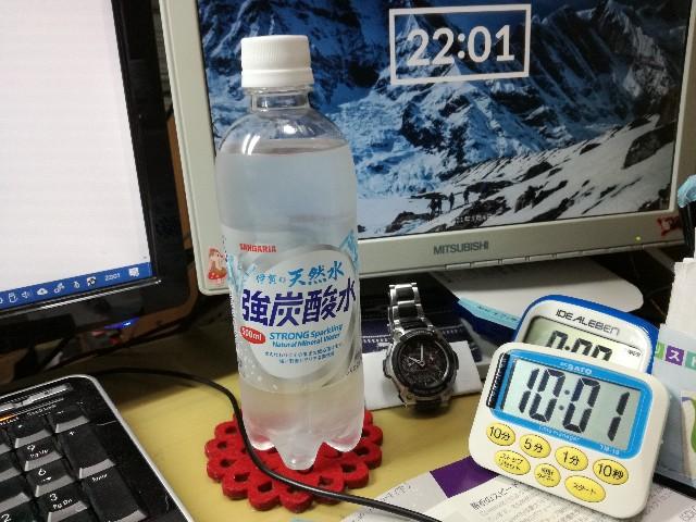f:id:k-emu:20210505220216j:image