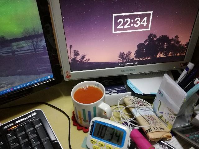 f:id:k-emu:20210513223621j:image