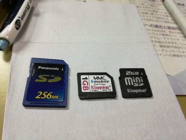 f:id:k-emu:20210527225311j:image