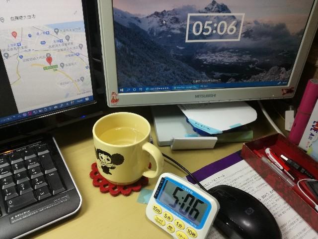 f:id:k-emu:20210601220133j:image