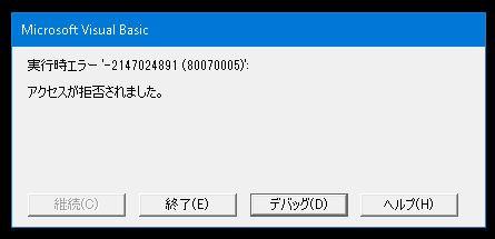 f:id:k-emu:20210602234711j:plain