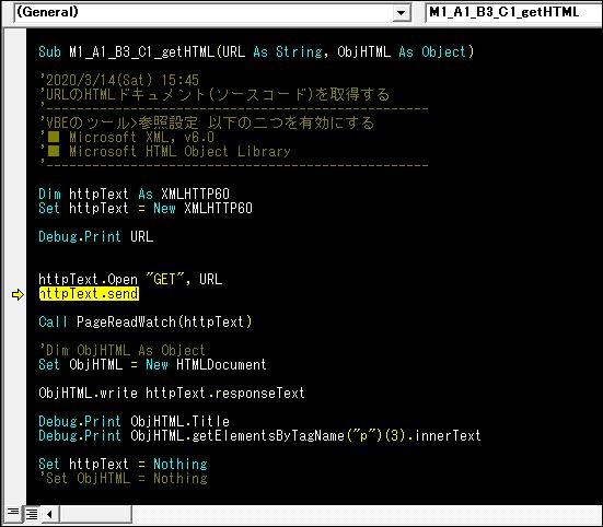 f:id:k-emu:20210602234741j:plain