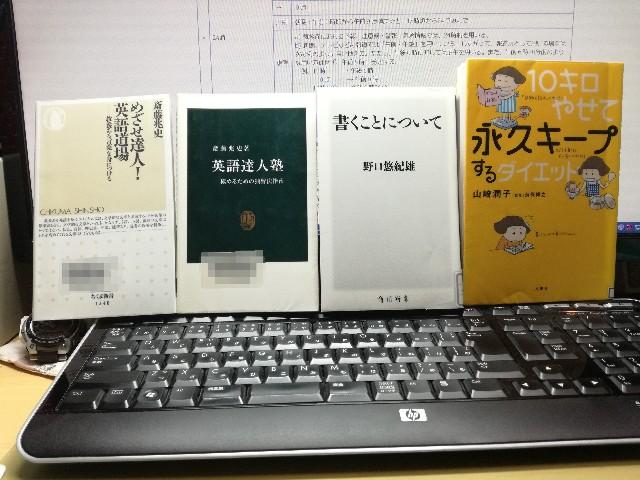 f:id:k-emu:20210603225042j:image