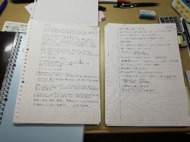 f:id:k-emu:20210608220644j:image