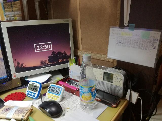 f:id:k-emu:20210614225104j:image